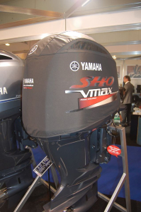 Yamaha F250 SHO Official vented outboard Splash cover.