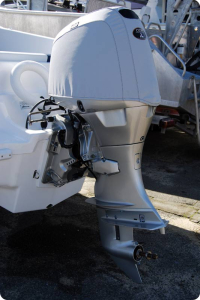 Honda BF50 Vented Outboard Splash Cover
