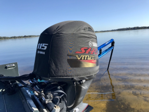 Yamaha SHO Vented outboard Splash cover