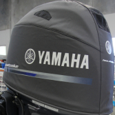 Yamaha F40 Vented outboard Splash cover