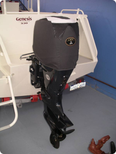 Evinrude ETec vented outboard cover