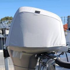 Honda BF50 Vented outboard Splash cover.