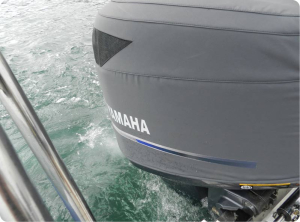Yamaha 200 HPDI Official vented outboard Splash cover.