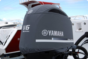 Yamaha 4.2l V6 Official vented outboard Splash cover.