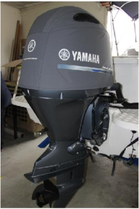 Yamaha F130 Official vented outboard Splash cover.
