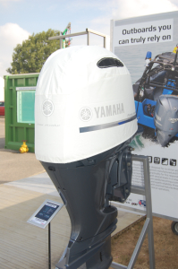 Yamaha F200  Official white vented outboard Splash cover.
